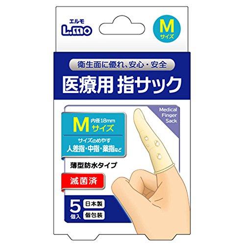 エルモ医療用滅菌指サックMサイズ5個入