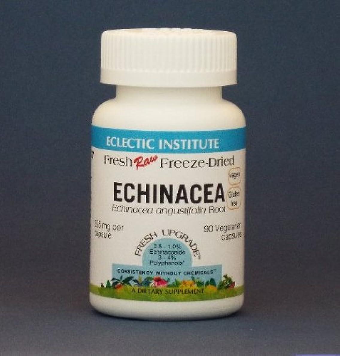 宣言女の子対応するエクレクティックサプリメント エキナセア 90cap (Echinacea)