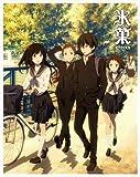 氷菓 Blu-ray限定版 第1巻[Blu-ray/ブルーレイ]