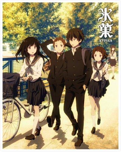 氷菓 限定版 第1巻 [Blu-ray]