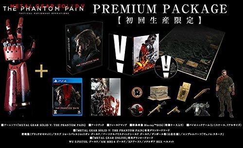 METAL GEAR SOLID V: THE PHANTOM PAIN PREMIUM PACKAGE(PS4)バイオニックアーム1/1付(コナミスタイル限定版)