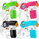 KIDPAR 4 Pack Waters Gun for Kids Soaker Squirt Games Easy to Catch, Durable Shooting, Long Range and Lovely Shape, Water Pistol Toy for Party Favors and Outdoor Activity Game in Hot Summer