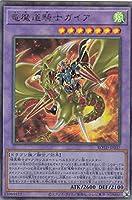 遊戯王 ROTD-JP037 竜魔道騎士ガイア (日本語版 アルティメットレア) ライズ・オブ・ザ・デュエリスト