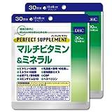 パーフェクト サプリ マルチビタミン&ミネラル 30日分 2個セット【栄養機能食品】