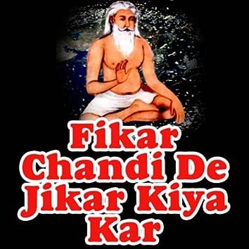 Fikar Chandi De Jikar Kiya Kar