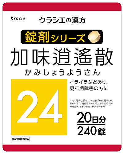 【第2類医薬品】加味逍遙散料エキス錠クラシエ PB 240錠