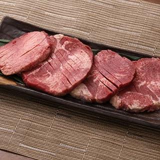 【業務用】米国産牛タンスリット(タン元含む) 1パック1kg入り