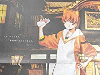 FGO新聞:ジャガーマン 藤村大河愛媛県Fate/Grand Order FGO 7月20日 Fate HF 愛媛新聞 映画 劇場版