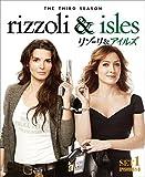 リゾーリ&アイルズ〈サード・シーズン〉 前半セット[DVD]
