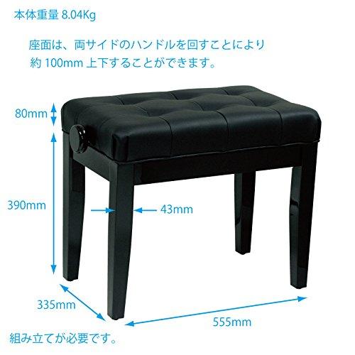 キクタニ高低自在型ピアノ椅子FS-201QZJブラウン
