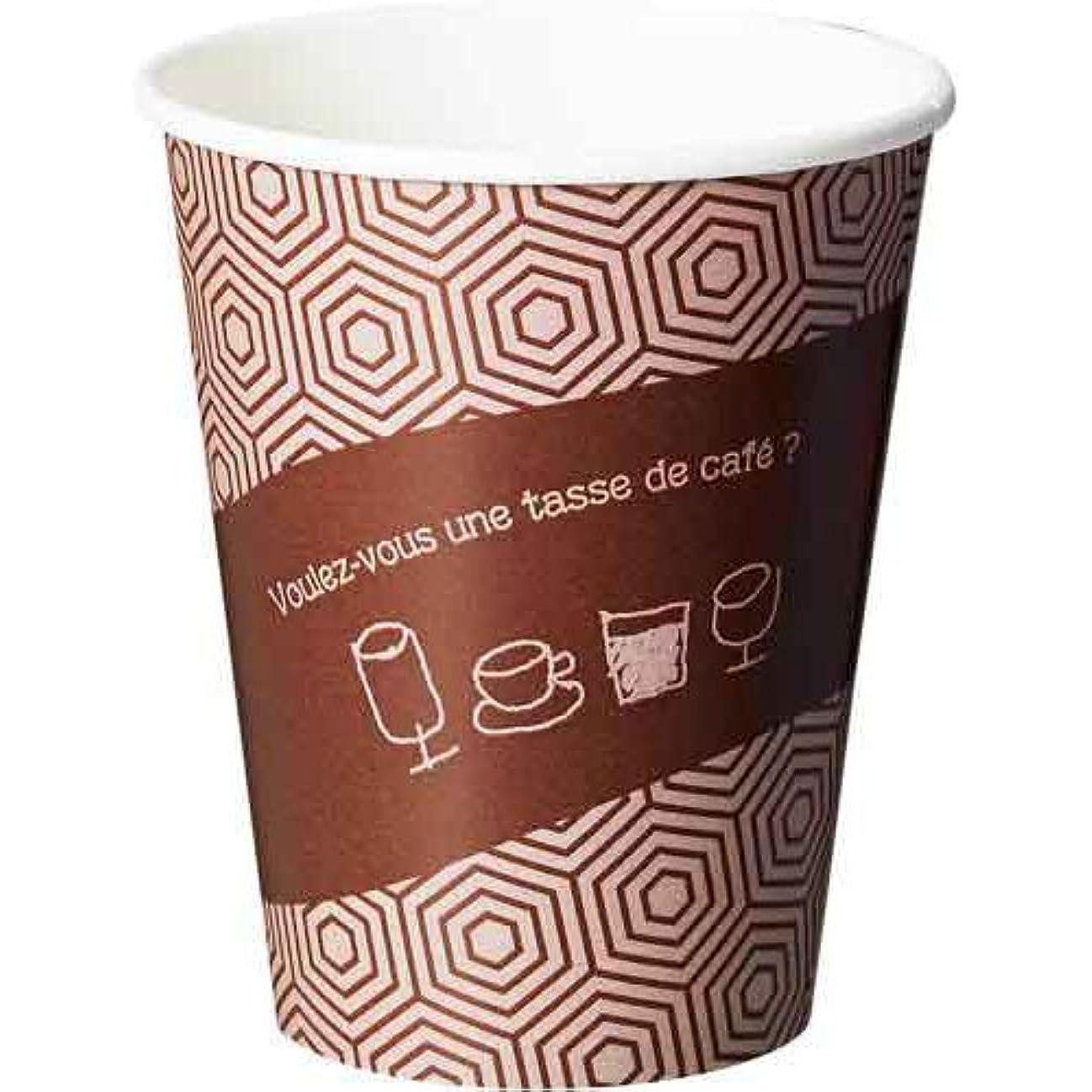 革新かわいらしいファウルサンナップ 厚紙カップ カフェ柄 9オンス 50個×20パック