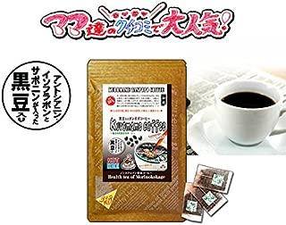 森のこかげ 黒豆 タンポポコーヒー 2.5g×30p 黒豆 & 蒲公英 たんぽぽ珈琲 ノンカフェイン珈琲 たんぽぽ茶 Z