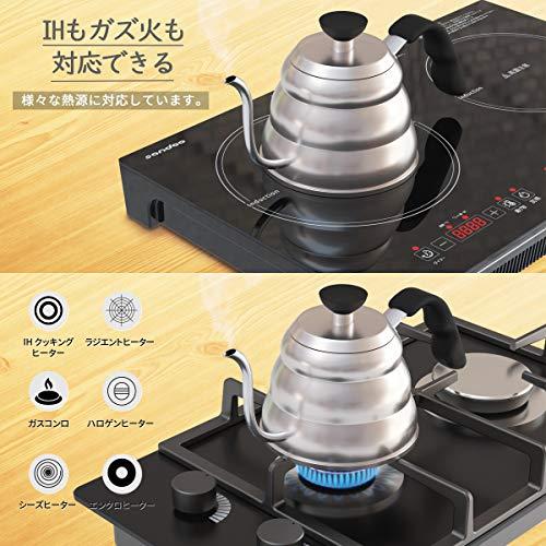 Sandooドリップケトル 1.0ml miniコーヒーポット 細口ハンドパンチポット 温度計が付 ih200V/100V対応 全ての熱源に対応 ステンレスケトル KE1211