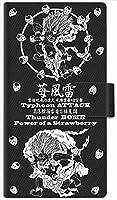 楽天モバイル OPPO A73 手帳型 スマホ ケース カバー AG839 苺風雷神(黒) 横開き UV印刷