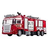 Darenbp RC Camion de Pompiers 2.4G télécommande Pompiers Secours Camion électrique Incendie Véhicule 360 ° Rotating Jet d'eau Amovible Échelle Ville d'action Fire Engine avec Son et lumière for Les