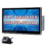 カーナビ 2din XTRONS android10.0 車載PC 10.1インチ 大画面 8コア 2GB+32GB アンドロイド DVDプレーヤーカーオーディオ Bluetooth 4G WIFI ミラーリング GPS マルチウインドウ表示 バックカメラ搭載 (TBE100-CAM005)