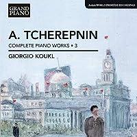 Complete Piano Music Vol. 3