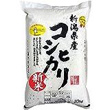 新潟県産コシヒカリ (10㎏)精米