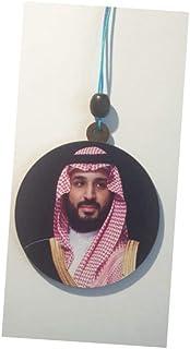 Pendent car mirror decorated with the image of Prince Muhammad bin Salman Al Saud