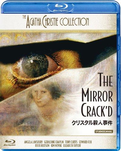 クリスタル殺人事件 [Blu-ray]