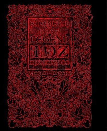 Live-Legend I.D.Z Apocalypse [Blu-ray]