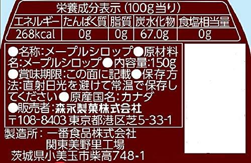 森永 ケーキシロップ メープル100 [1131]