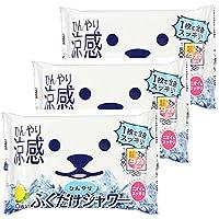 【まとめ買い】ひんやりふくだけシャワー 超でかタオルシート 10枚入×3個