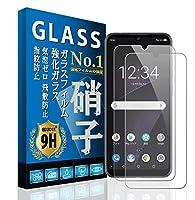 0000 ガラスフィルム 【2枚セット】 液晶保護 フィルム 強化ガラス 日本製素材旭硝子製 最高硬度9H/耐衝撃 飛散防止/高透過率/気泡ゼロ/指紋防止/高感度タッチ 貼り付け簡単 (ZTE Libero3)