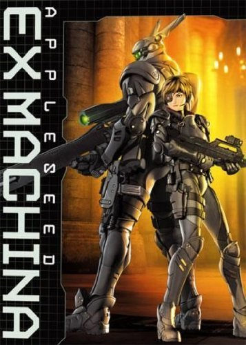 Appleseed: Ex Machina [Francia] [DVD]