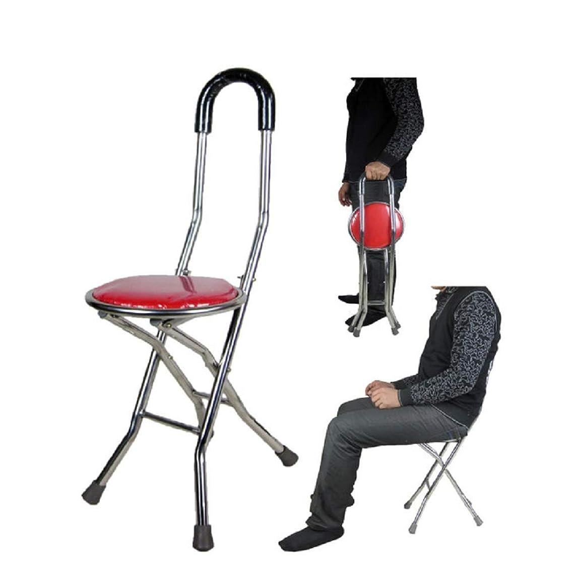 アクセントポットバイオレット松葉杖衛生用品ヘルスケア、折りたたみ式の杖、松葉杖の杖の椅子の座席、障害の医療補助の座席、三脚アルミニウムシート、柔軟な歩行補助