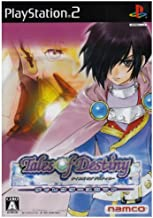 Tales of Destiny Director's Cut [Japan Import]