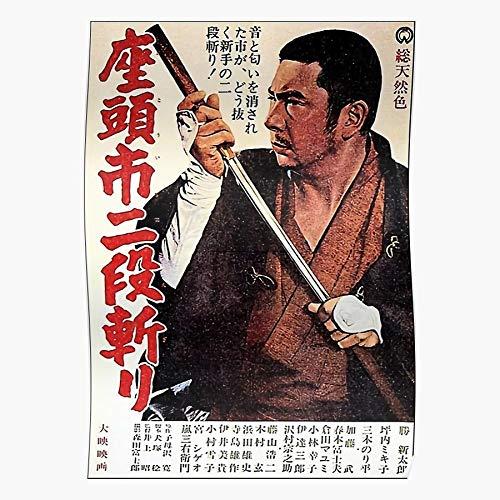 ISSICARHO Movie Anime Zatoichi Samurai Katsu Yojimbo Shintaro Kurosawa Manga Akira, Gift for Home Decor Wall Art Print Poster