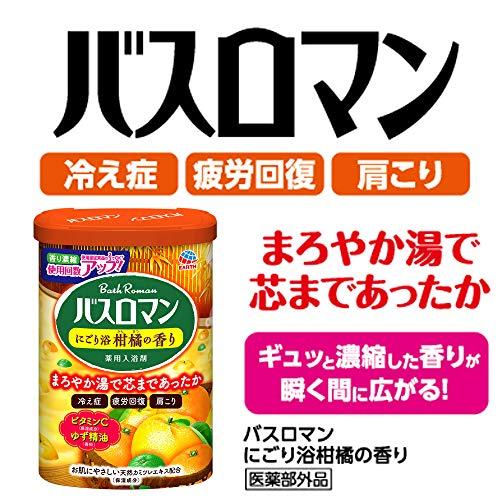 【医薬部外品】バスロマン入浴剤にごり浴柑橘の香り[600g]