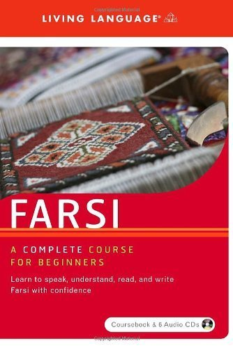 spoken world farsi - 2