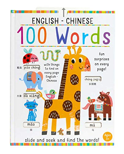 Compare Textbook Prices for Slide and Seek: 100 Words English-Chinese iSeek Bilingual - Illustrated Edition ISBN 9781647221539 by Insight Editions