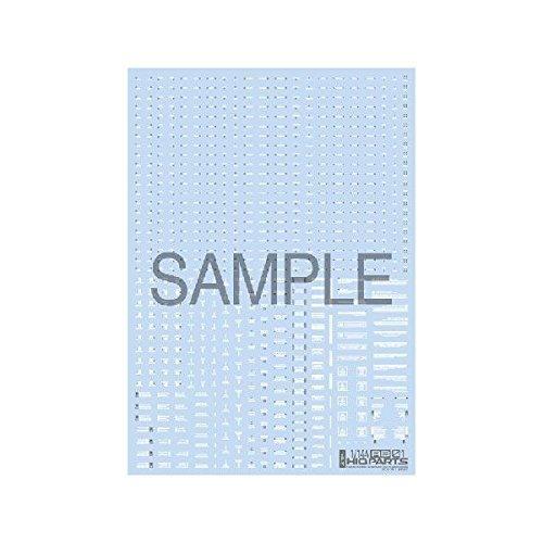 ハイキューパーツ 1/144 ホワイト&グレー RB01コーションデカール (1枚入)