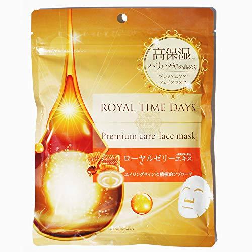 プレミアムケアフェイスマスク 乾燥肌 敏感肌 保湿 うるおい ロイヤルゼリー