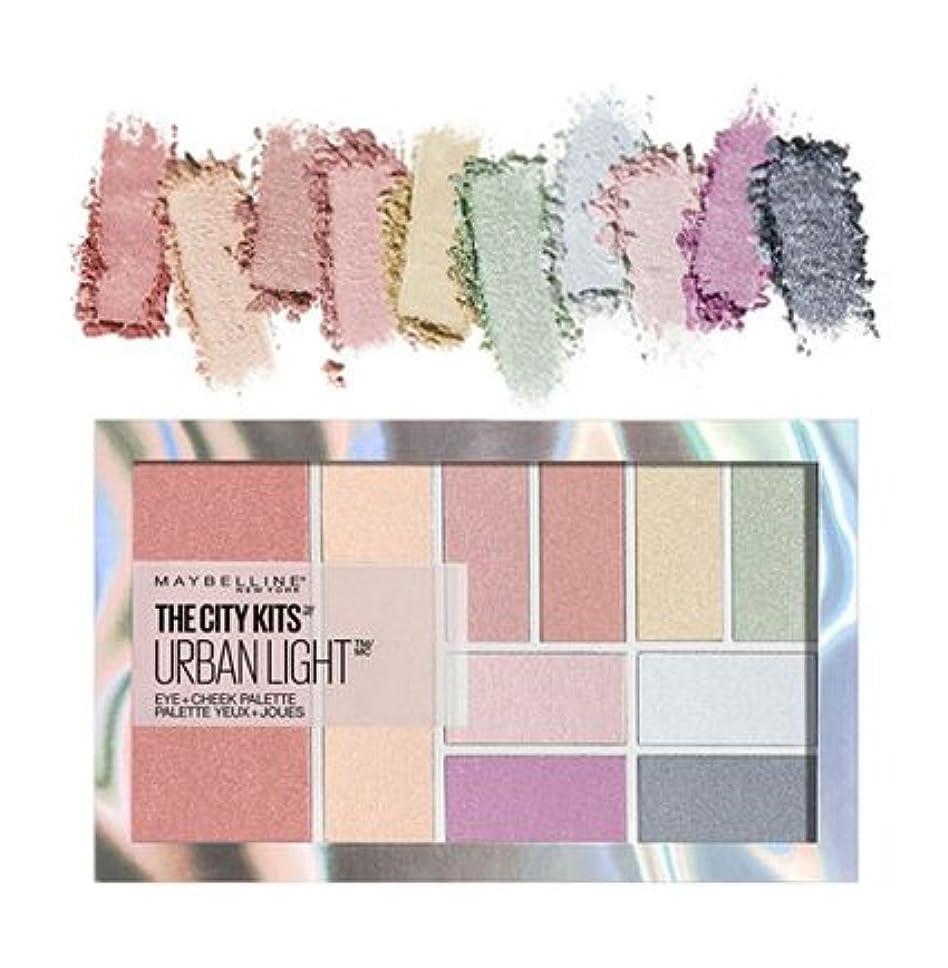任命更新五(3 Pack) MAYBELLINE The City Kits Eye + Cheek Palette - Urban Light (並行輸入品)