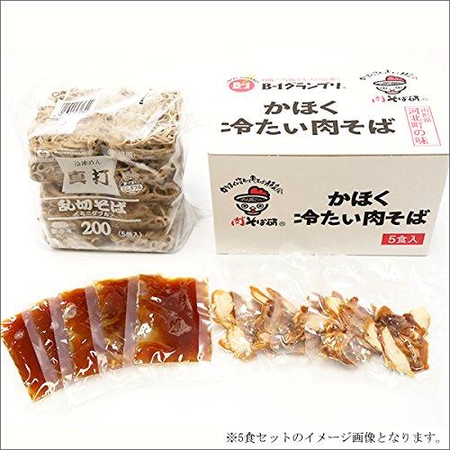 かほく冷たい肉そば5食セット(スープ・親鶏付き)