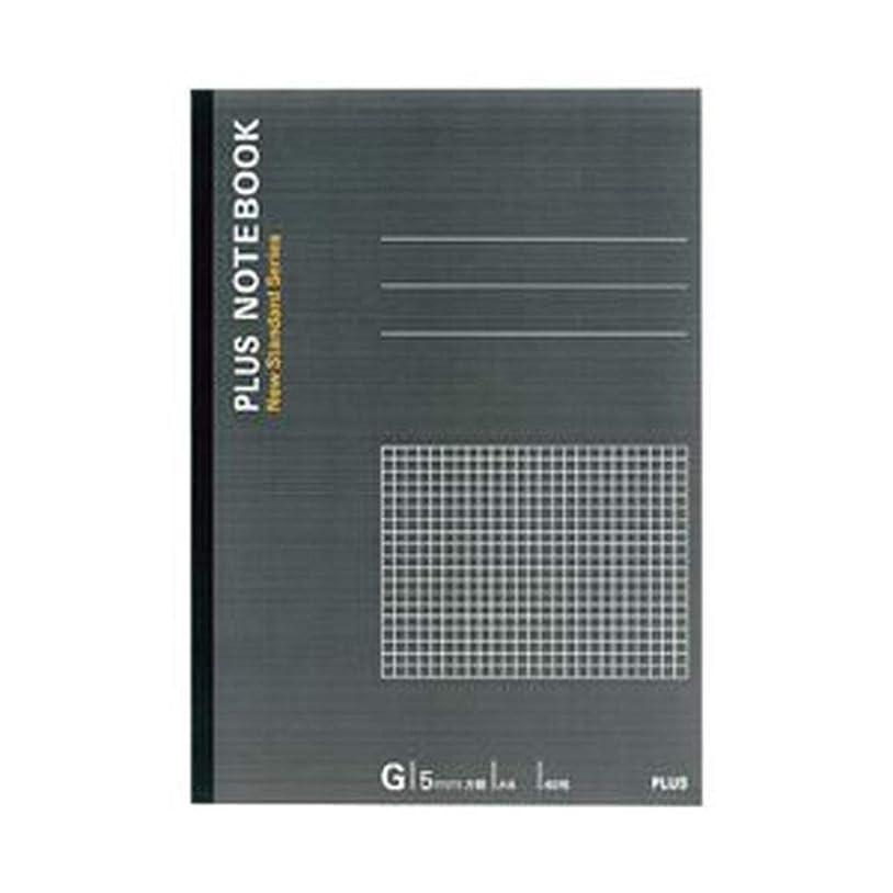 プラス?ノートブック?NO-204GS?A4?方眼罫?10冊