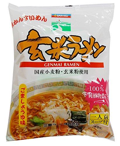 三育 国産小麦粉100% 玄米ラーメン 100g