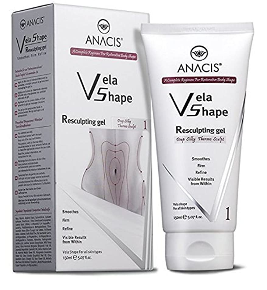 Anti Cellulite Cream Firming Resculpting Gel Exclusive Body Toning Hot Thermo Treatment. Anacis - 2pac x 5.07 Oz