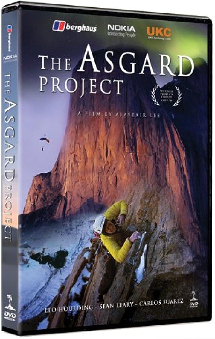テナントインスタント混乱させる【クラミンク゛DVD】 The Asgard project(ジ?アスガルド?プロジェクト) 日本語字幕付