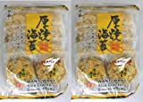 Want Want Rice Cracker Seaweed, 5.64 Oz (Pack of Two)