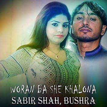 Woran Ba She Khalona - Single