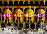 MomolcoMania2019 - ROAD TO 2020 - 史上最大のプレ開会式 LIVE DVD image