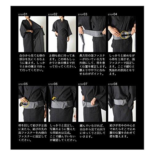 『[K sera sera] 浴衣 メンズ 3点セット ワンタッチ 帯 おしゃれ 涼しい 綿100%(下駄 巾着 付き)同色帯 ゆかた』の5枚目の画像