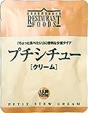 新宿中村屋 プチシチュークリーム120g×4袋