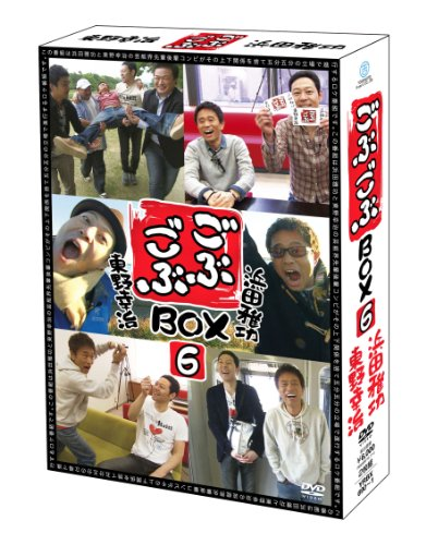 Gobu Gobu Box Vol.6