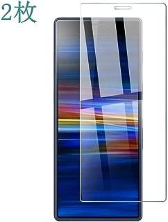 【2枚入り】Xperia 10 ガラスフィルム PRODELI Xperia 10 フィルム 全面吸着 エクスペリア10 保護フィルム 高透過率 硬度9H 指紋気泡防止 強化ガラスフィルム